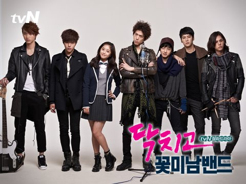 Shut Up Flower Boy Band eps 9 recap